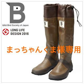 ハンター(HUNTER)の日本野鳥の会 (レインブーツ/長靴)