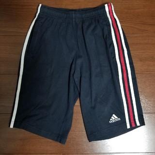 アディダス(adidas)のadidas アディダス ハーフパンツ 160サイズ(パンツ/スパッツ)