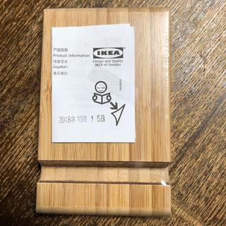イケア(IKEA)のIKEA モバイルスタンド(その他)