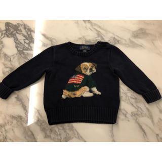 ラルフローレン(Ralph Lauren)のラルフローレン  ニット セーター 12m 80 90(ニット/セーター)