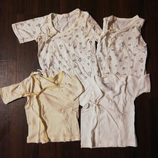 ニシマツヤ(西松屋)の新生児 肌着4枚セット 50〜60cm(肌着/下着)