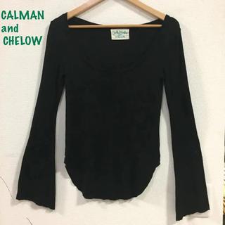 アマンアンドシロー(Calman and Chelow)のアマンアンドシロー 長袖Tシャツ ブラック ロンT (Tシャツ(長袖/七分))