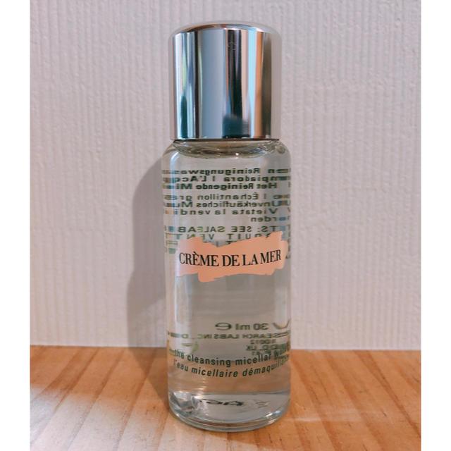DE LA MER(ドゥラメール)のドゥ・ラ・メール ドゥラメール ザ・クレンジング ウォーター サンプル コスメ/美容のキット/セット(サンプル/トライアルキット)の商品写真