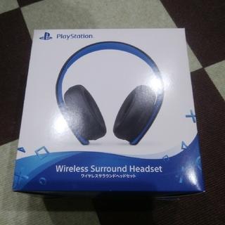 プレイステーション(PlayStation)のワイヤレスサラウンドヘッドセット(ヘッドフォン/イヤフォン)