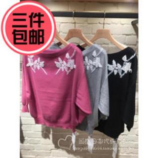 ココディール(COCO DEAL)のココディール  新品(Tシャツ(長袖/七分))