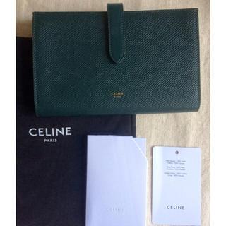17af0d84a3cb セリーヌ ストラップ 財布(レディース)(メタル)の通販 19点 | celineの ...