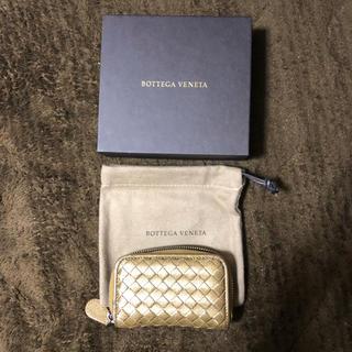 ボッテガヴェネタ(Bottega Veneta)のBOTTEGA VENETAゴールドコインケース(コインケース/小銭入れ)