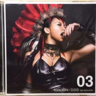 倖田來未 CD「D.D.D.feat.SOULHEAD(限定盤)」(ポップス/ロック(邦楽))