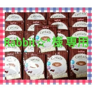 ブルックス(Brooks)のRabbit✩*様 専用◆ブルックス かんたフェ ココアラテ ▶70袋◀(コーヒー)