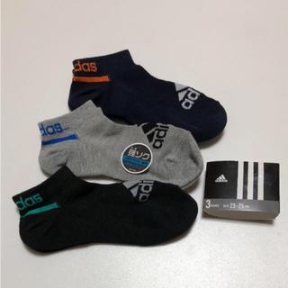 アディダス(adidas)の送無 アディダス メッシュ 靴下 ソックス スニーカーソックス 3足セット(ソックス)