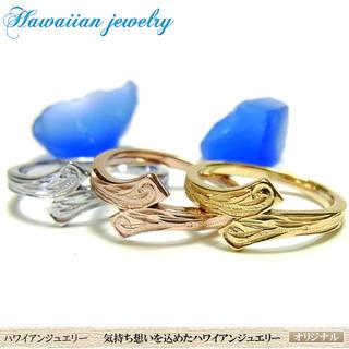 ハワイアンジュエリーステンレスリング 指輪 イエローゴールド ピンクゴールド(リング(指輪))