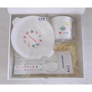 ミキハウス(mikihouse)のミキハウス 食器(離乳食器セット)