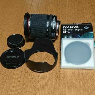 ペンタックス(PENTAX)のペンタックスレンズ 16-85mmDA(レンズ(ズーム))