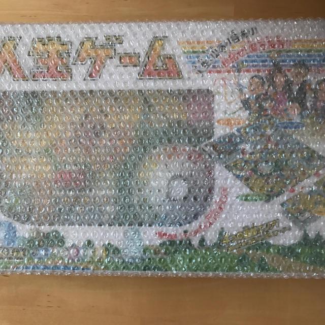えみっぺさん専用 人生ゲーム ボードゲーム エンタメ/ホビーのテーブルゲーム/ホビー(人生ゲーム)の商品写真