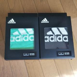 アディダス(adidas)の新品アディダスのタオル二枚セット(タオル/バス用品)