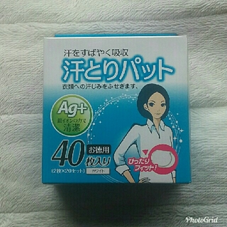 アイリスオーヤマ(アイリスオーヤマ)の汗取りパット ホワイト170枚(4箱+10枚)(制汗/デオドラント剤)