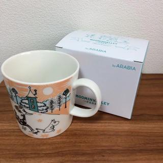 アラビア(ARABIA)のムーミンバレーパーク アラビア 限定 マグカップ(グラス/カップ)
