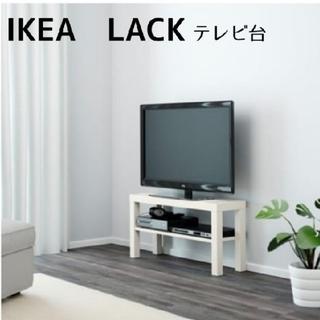 イケア(IKEA)の新品未開封/ IKEA イケア テレビ台 サイドテーブル ◈ ホワイト(リビング収納)