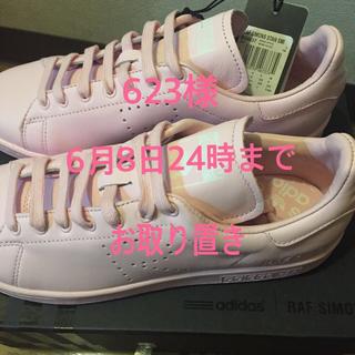 アディダス(adidas)のアディダス ラフシモンズ♡スタンスミス(スニーカー)