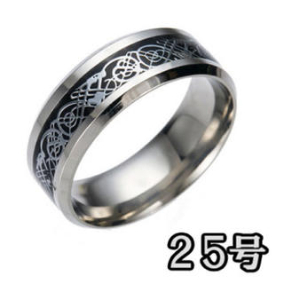 ドラゴンリング25号(リング(指輪))