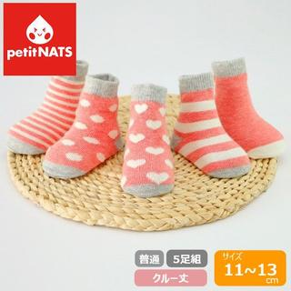 petitNATS❤シンプル濃いピンク《11〜13cm》〔tq17002-xs〕(靴下/タイツ)