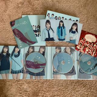 エーケービーフォーティーエイト(AKB48)のAKB48 DVD AKBがいっぱい(アイドルグッズ)