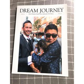 アムウェイ(Amway)のDREAM journey(その他)