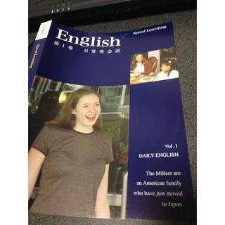 スピードラーニング 英語バージョン1巻から48巻 セット USEDですが美品(CDブック)