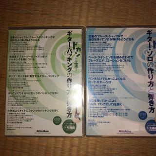 トモ藤田のドカンと上達! 教材DVD2巻セット(その他)