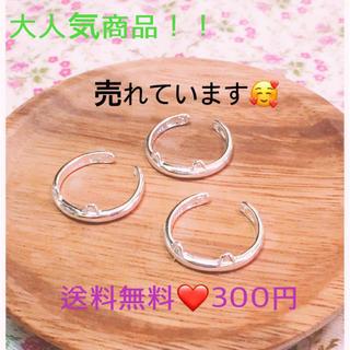 猫ちゃんリング 3個セット(リング(指輪))