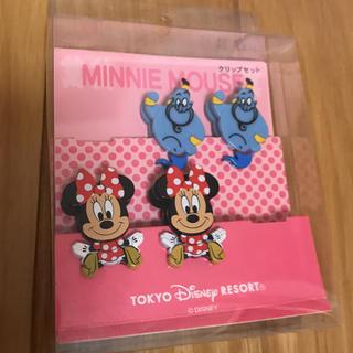 ディズニー(Disney)のディズニークリップ4個(キャラクターグッズ)