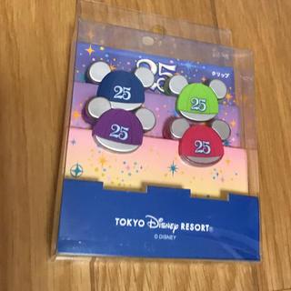 ディズニー(Disney)の25周年ディズニークリップ4個(キャラクターグッズ)