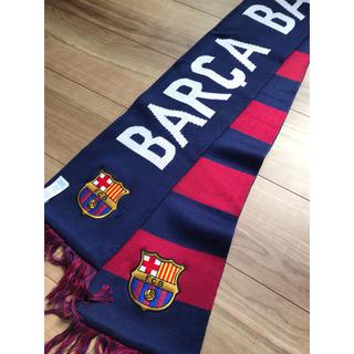 ナイキ(NIKE)のFC Barcelona マフラー(応援グッズ)