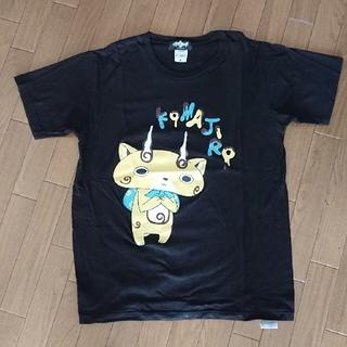 バンダイ(BANDAI)の妖怪ウォッチ コマさんTシャツ(Tシャツ(半袖/袖なし))