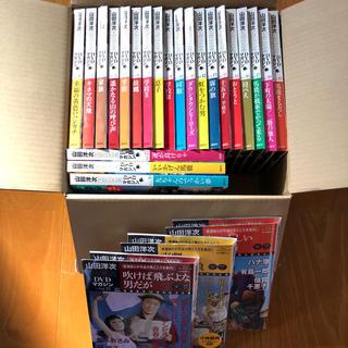 山田洋次名作映画DVDマガジンVol.1~25『未使用品』 (日本映画)