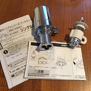 分岐水栓JH9024(その他)