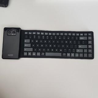 エレコム(ELECOM)のELECOM Bluetoothシリコンキーボード (PC周辺機器)