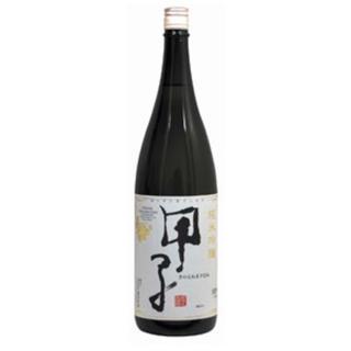 メイタツ様専用お酒4(その他)