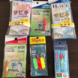 【新品】サビキ ブラー えぎ セット(釣り糸/ライン)