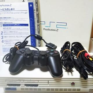 プレイステーション2(PlayStation2)のPS2本体 セラミックホワイト 50000(家庭用ゲーム本体)
