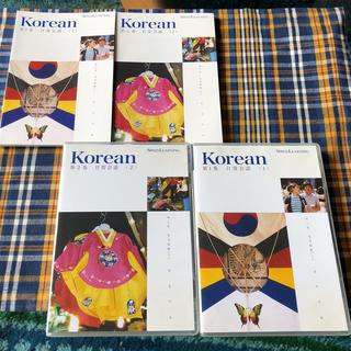 エスプリ(Esprit)のスピードラーニング韓国語 1巻、2巻(CDブック)
