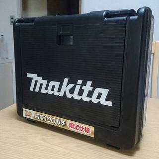マキタ(Makita)のマキタ工具ケース、ケースのみ(その他)
