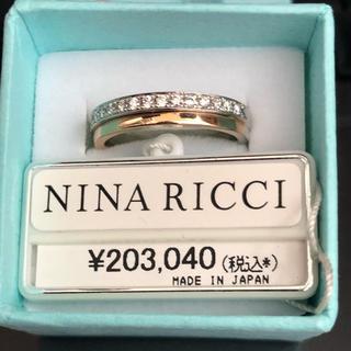 ニナリッチ(NINA RICCI)の⭐️【NINA RICCI】PT900&K18  天然ダイヤモンドリング!(リング(指輪))