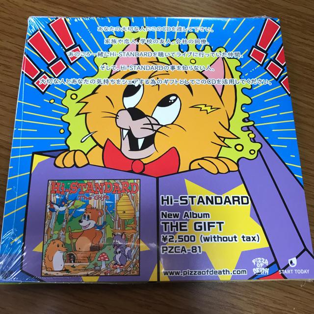 HIGH!STANDARD(ハイスタンダード)のHi-STANDARD エンタメ/ホビーのCD(ポップス/ロック(邦楽))の商品写真