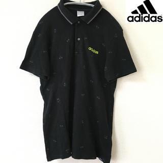 アディダス(adidas)の【adidas 】ポロシャツ(M)半袖 黒ヤシな(ポロシャツ)