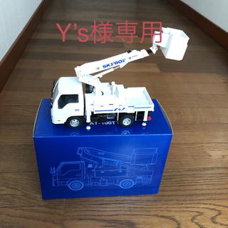 ヒタチ(日立)のY's様専用 タダノ スカイボーイミニチュア 白、スーパーデッキ(模型/プラモデル)