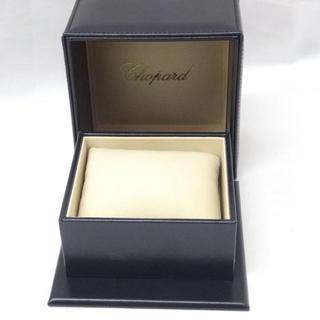 ショパール(Chopard)のショパール   箱(腕時計)
