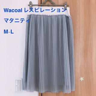 ワコール(Wacoal)の専用出品  マタニティ スカート  Wacoal ワコール (マタニティボトムス)