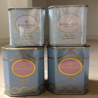 ウェッジウッド(WEDGWOOD)のウェッジウッド 紅茶4缶セット(茶)