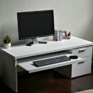ロータイプパソコンデスク(オフィス/パソコンデスク)